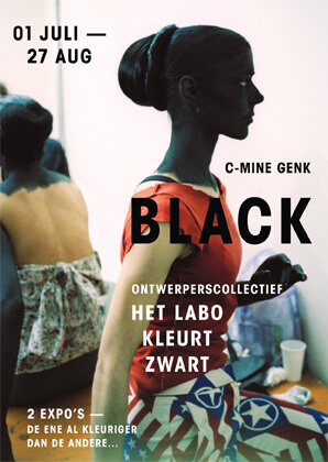 BLACK expo poster 2017 marleen daniels